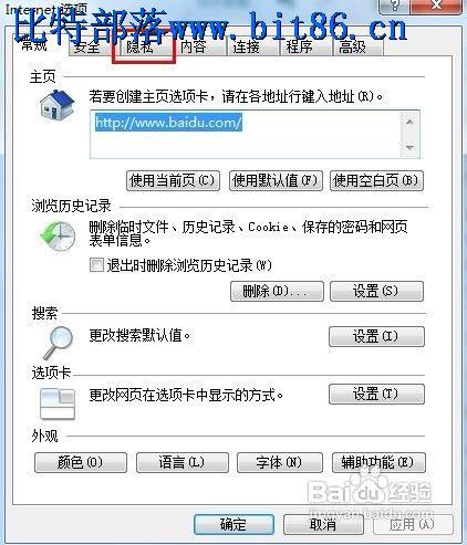 怎样显示ie的菜单栏_怎样关闭IE阻止弹出窗口时播放声音 设置IE浏览器播放声音-软件 ...